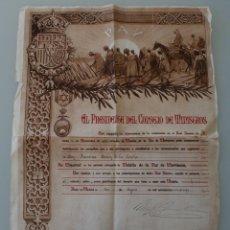 Militaria: DOCUMENTO CERTIFICADO PARA USAR LA MEDALLA DE LA PAZ DE MARRUECOS 1928 – CONDECORACION MILITAR. Lote 119956823