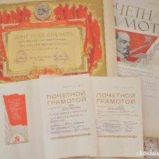 Militaria: LOTE NUEVE DIPLOMAS SOVIETICAS PARA UNA PERSONA .KYCHAR .URSS. Lote 57023360