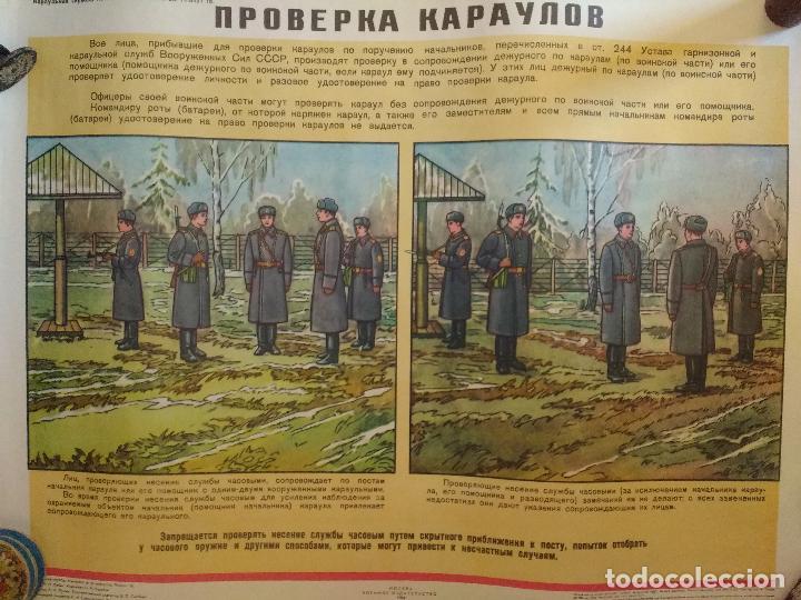 CARTEL ORIGINAL IMPRESO EN LA ANTIGUA URSS, GUERRA FRIA AÑO 80, CAMBIOS DE GUARDIA (Militar - Propaganda y Documentos)