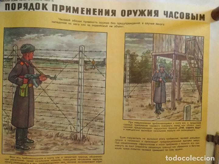 CARTEL ORIGINAL IMPRESO EN LA ANTIGUA URSS, GUERRA FRIA AÑO 80, LABORES DE VIGILANCIA (Militar - Propaganda y Documentos)
