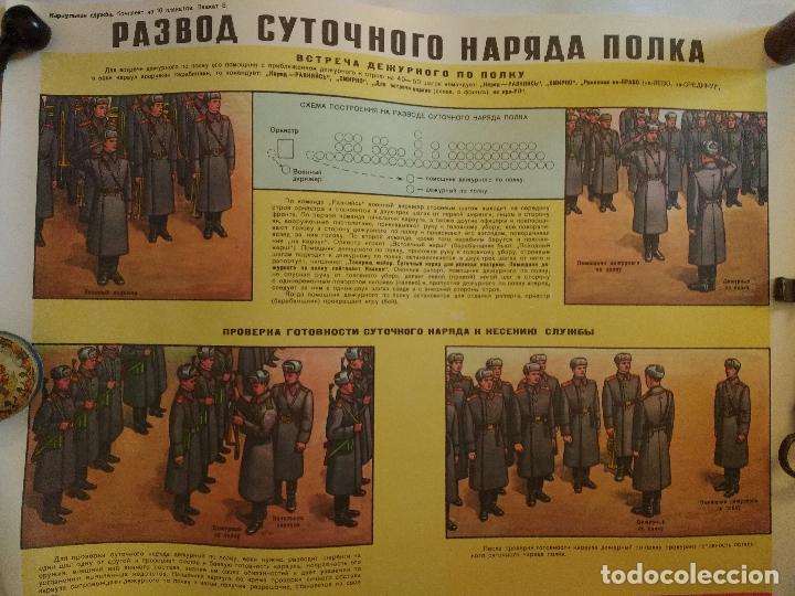 CARTEL ORIGINAL IMPRESO EN LA ANTIGUA URSS, GUERRA FRIA AÑO 80, REVISTA EN FORMACION (Militar - Propaganda y Documentos)