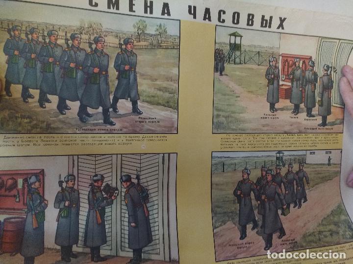 CARTEL ORIGINAL IMPRESO EN LA ANTIGUA URSS, GUERRA FRIA AÑO 80, VIGILANCIA Y RELEVOS EN FORMACION (Militar - Propaganda y Documentos)