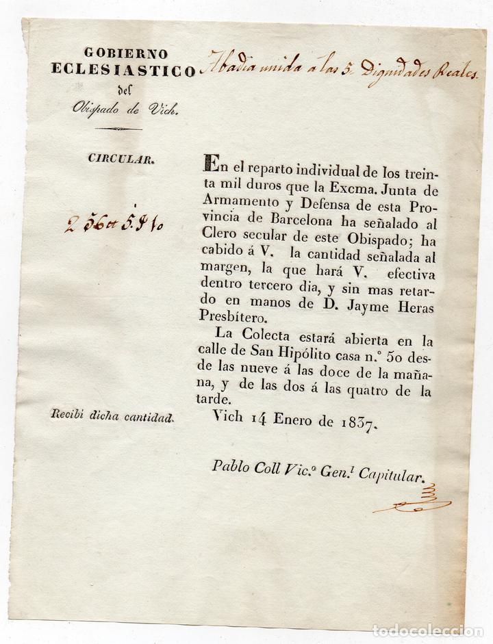 GOBIERNO ECLESIÁSTICO DE VIC. PAGO A LA JUNTA DE ARMAMENTO Y DEFENSA. 1837 (Militar - Propaganda y Documentos)