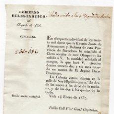 Militaria: GOBIERNO ECLESIÁSTICO DE VIC. PAGO A LA JUNTA DE ARMAMENTO Y DEFENSA. 1837. Lote 82572208