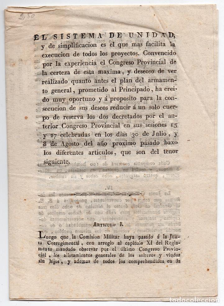 JUNTA CORREGIMENTAL DE CATALUÑA. CREACIÓN DE EJÉRCITO DE RESERVA. GUERRA INDEPENDENCIA. 1811 (Militar - Propaganda y Documentos)