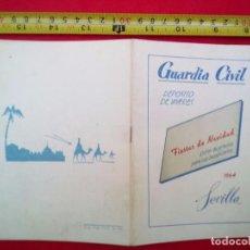 Militaria: GUARDIA CIVIL SEVILLA 1964 FIESTAS DE NAVIDAD DEPOSITO DE VIVERES LISTA DE PRECIOS. Lote 82805876