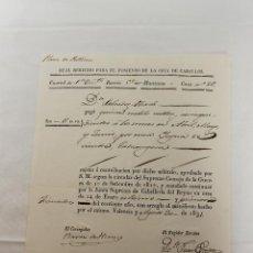Militaria: PAGO POR UNA YEGUA DE VIENTRE EXTRANJERA, CONSEJO DE LA GUERRA, VALENCIA 1831. Lote 83519148