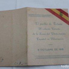 Militaria: RECONOCIMIENTO AL SARGENTO DEL BON MADRID Nº 2, TETUAN, 1919, FOTO ALTO COMISARIO. Lote 83534772