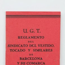 Militaria: ANTIGUO REGLAMENTO DEL SINDICATO DEL VESTIDO, TOCADO Y SIMILARES / UGT - BARCELONA, 1936. Lote 86191504