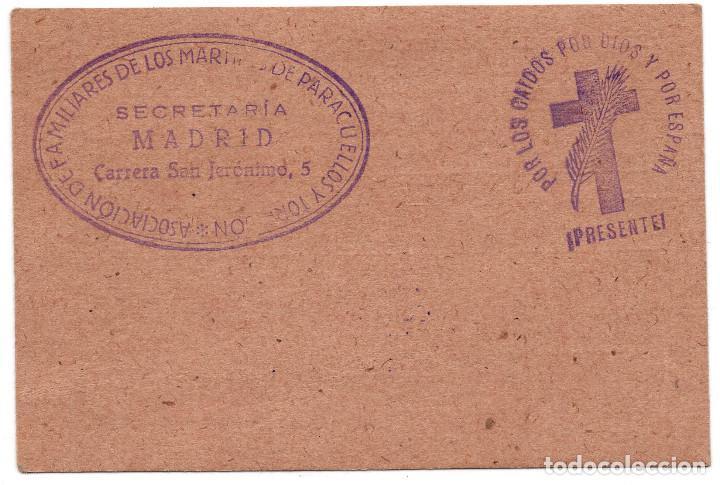Militaria: TRARJETA DE INVITACIÓN PARA ASISTIR AL TRASLADO A PARACUELLOS DE JARAMA, MÁRTIRES DE TORREJÓN. 1940 - Foto 3 - 86509796