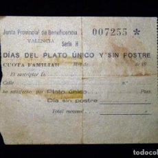 Militaria: DÍAS DEL PLATO ÚNICO Y SIN POSTRE. JUNTA PROVINCIAL DE BENEFICENCIA VALENCIA. AYUNTAMIENTO DOS AGUAS. Lote 86821900