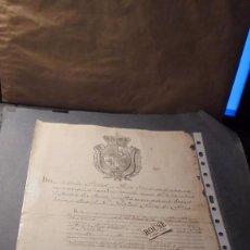 Militaria: CADIZ - NOMBRAMIENTO DE EMPLEO DE SARGENTO 1869 BATALLON DE INFANTERIA DE ALBUHERA - Nº 26 - 1 HOJA . Lote 86907168
