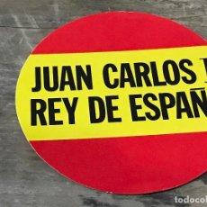 Militaria: PEGATINA POLITICA JUAN CARLOS I REY DE ESPAÑA BANDERA . Lote 88735104
