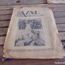 Militaria: AZUL DIARIO DE FET JONS FALANGE EDITADO EN CORDOBA 26 DE JULIO 1939 12 PAGINAS. Lote 89072996