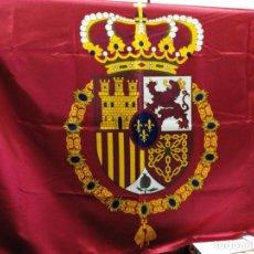 Militaria: BANDERA ESTANDARTE REY DE ESPAÑA CASA REAL FELIPE VI ESCUDO DE ARMAS. Lote 176521577