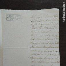 Militaria: 1874 GUERRAS CARLISTAS EJERCITO DEL NORTE LA GUARDIA BATALLAS SOMORROSTRO Y MONTAÑO ASCENSO CAPITAN. Lote 91458555