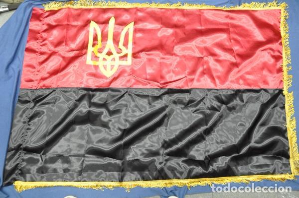 Ucrania Bandera De La Milicia Upa Ejercito Ins Buy Military Propaganda And Military Documents At Todocoleccion 91485550