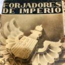 Militaria: FORJADORES DE IMPERIO. COMPLETA, GRAN FORMATO. Lote 93613475