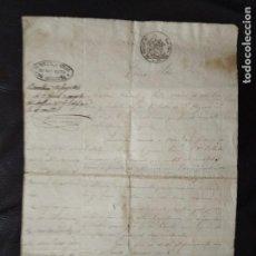 Militaria: 1864 CERTIFICACIÓNSOLDADO DETALLE BATALLAS 1ª GUERRA CARLISTA VOLUNTARIOS FRANCOS CATALUÑA 1835-1838. Lote 93661445