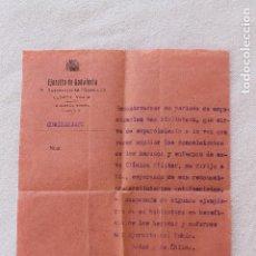 Militaria: EJERCITO DE ANDALUCIA, CLINICA Nº 2 HOSPITAL MILITAR HUERCAL-OVERA, 14 AGOSTO 1938. Lote 94311798