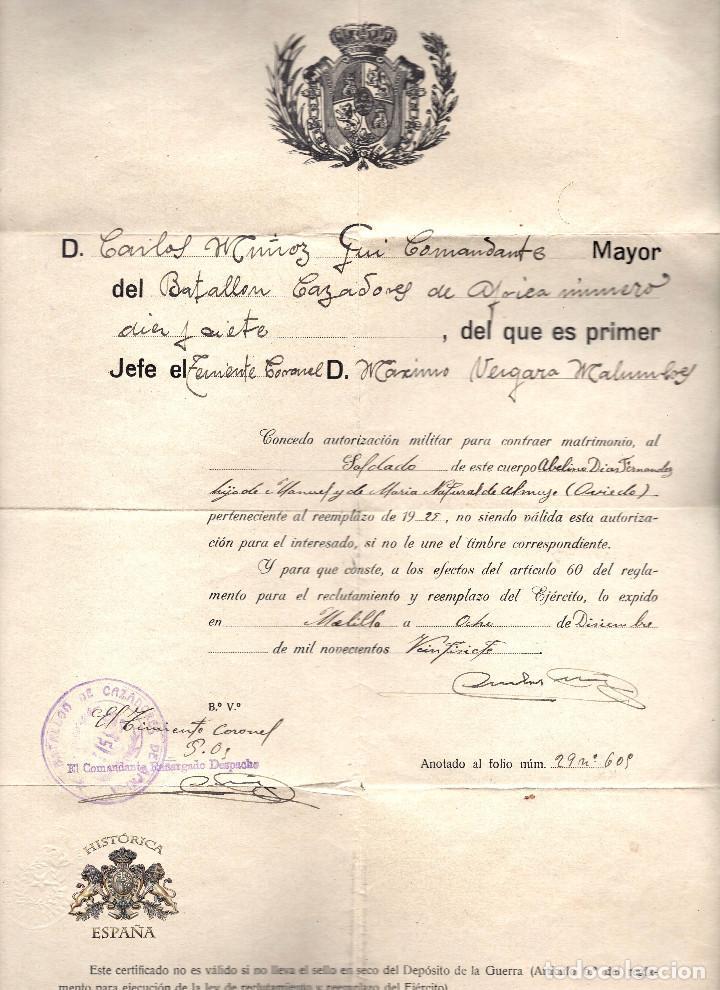 CONDECE AUTORIZACIÓN MATRIMONIO GUERRA ÁFRICA 1927 SELLO BATALLÓN CAZADORES PRINCESA (Militar - Propaganda y Documentos)