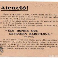 Militaria: PROPAGANDA REPUBLICANA - GUERRA CIVIL - ELS HOME QUE DEFENSEN BARCELONA. Lote 96549187