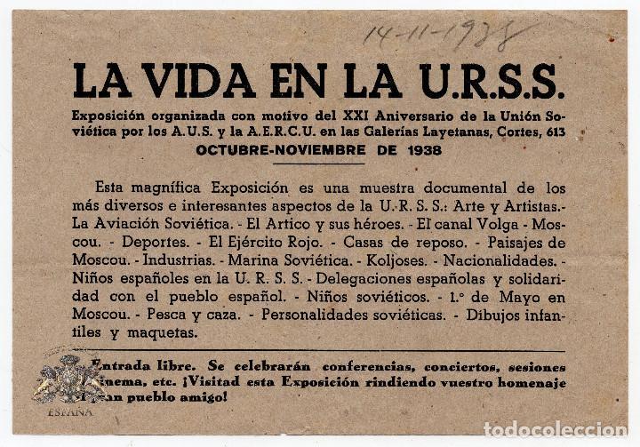 PROPAGANDA REPUBLICANA - GUERRA CIVIL - LA VIDA EN LA URSS (Militar - Propaganda y Documentos)