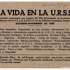 Militaria: PROPAGANDA REPUBLICANA - GUERRA CIVIL - LA VIDA EN LA URSS. Lote 96549239