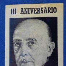 Militaria: PEGATINA III ANIVERSARIO DE LA MUERTE DE FRANCO.EDITADA EN LOS AÑOS 70 . Lote 96884011