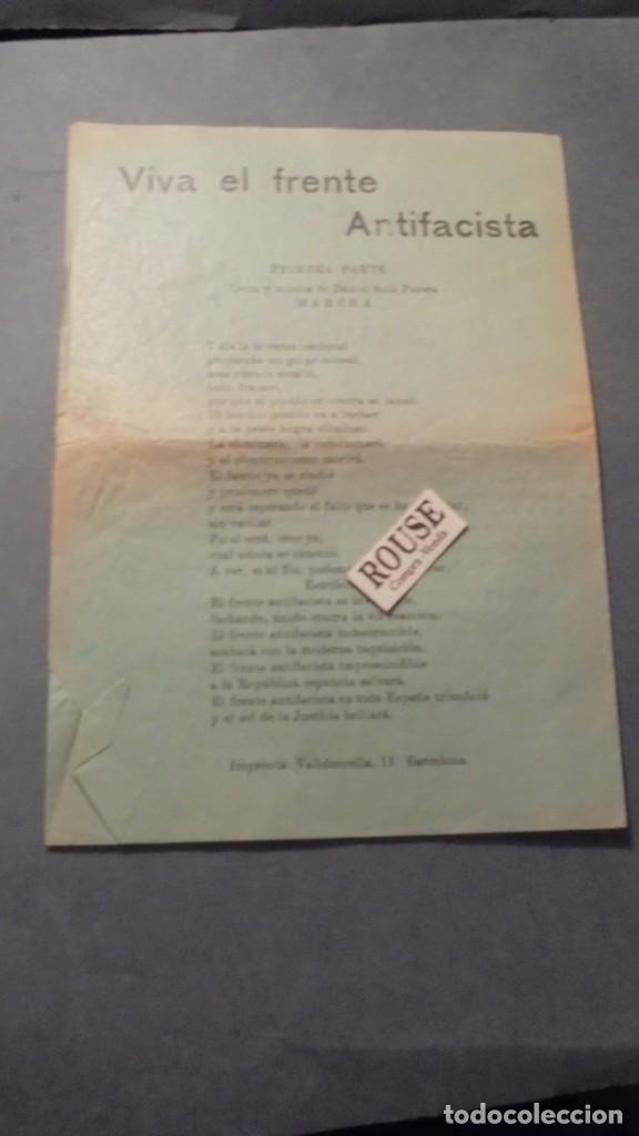 GUERRA CIVIL - PANFLETO CON MUSICA - VIVA EL FRENTE ANTIFACISTA - VIVA EL PROLETARIADO ESPAÑOL - VIV (Militar - Propaganda y Documentos)