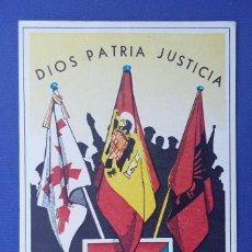 Militaria: PEGATINA FUERZA JOVEN. EDITADA EN LOS AÑOS 70. EN BUEN ESTADO.VER FOTO. Lote 97091983