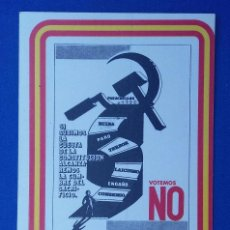 Militaria: PEGATINA VOTA NO A LA CONSTITUCION DE 1978. EDITADA EN LOS AÑOS 70. . Lote 97092839