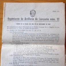 Militaria: REGIMIENTO DE ARTILLERIA DE CAMPAÑA NÚM. 22 - 29 NOVIEMBRE DE 1967. Lote 97147075