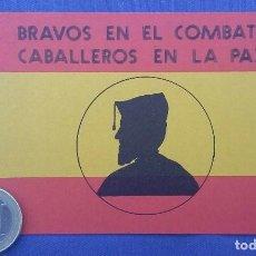 Militaria: PEGATINA LEGION ESPAÑOLA EDITADA EN LOS AÑOS 70. EN BUEN ESTADO. Lote 97172743