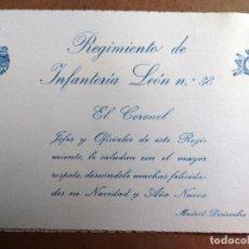 Militaria: FELICITACION DEL CORONEL REGIMIENTO INFANTERIA DE LEON, AÑO 1944. Lote 97728975
