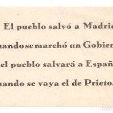 Militaria: OCTAVILLA - GUERRA CIVIL - EL PUEBLO SALVÓ A MADRID ..... Lote 98794343