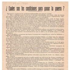 Militaria: CARTEL PARTIDO COMUNISTA. MADRID - PROPAGANDA - GUERRA CIVIL 1936. Lote 98796543
