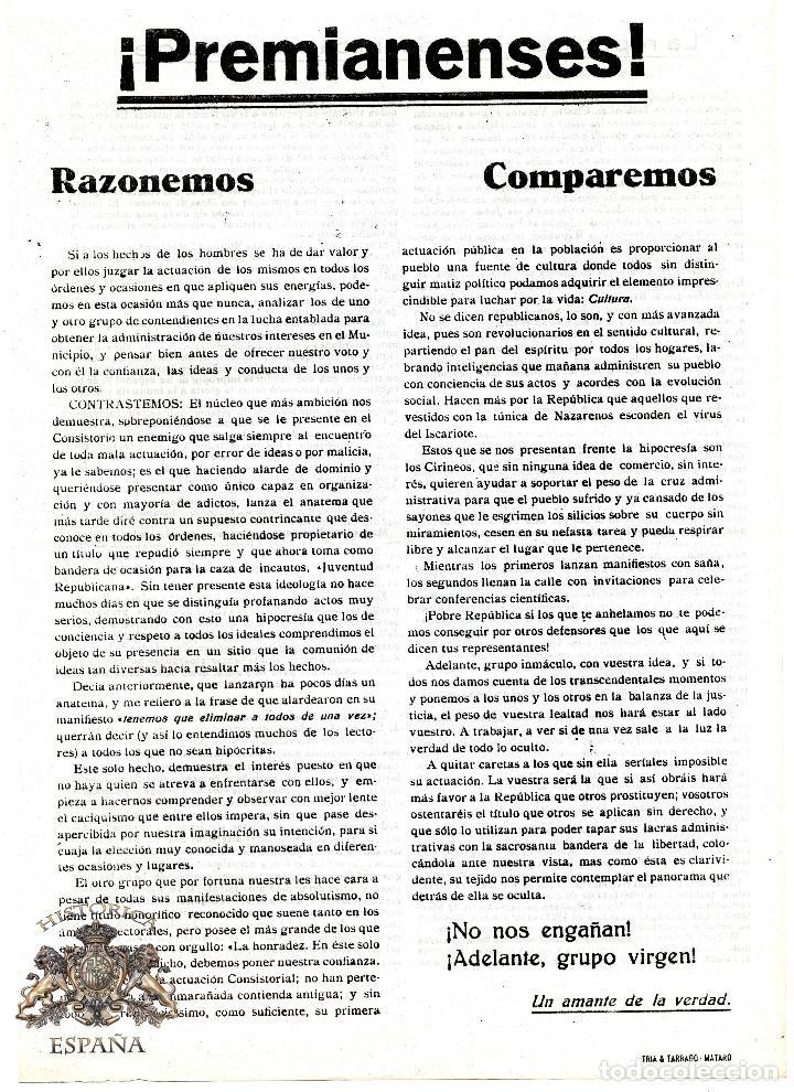 PROPAGANDA. GUERRA CIVIL. REPUBLICA. PREMIANENSES (Militar - Propaganda y Documentos)