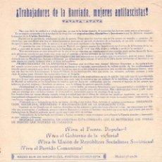 Militaria: PROPAGANDA. GUERRA CIVIL. REPUBLICA. TRABAJADORES DE LA BARRIADA MUJERES ANTIFASCISTAS. Lote 98809179