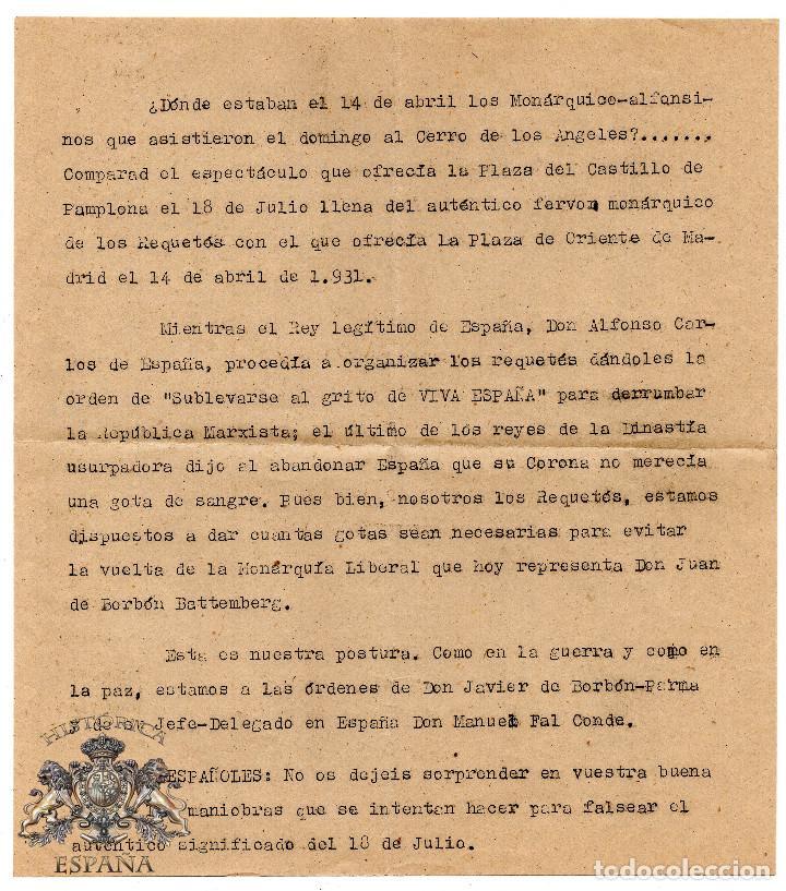 PROPAGANDA. DISCURSO REQUETES - CARLISMO - ALFONSO CARLOS - VIVA ESPAÑA (Militar - Propaganda y Documentos)
