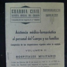 Militaria: GUARDIA CIVIL : VOLUMEN II , HOSPITALES MILITARES . 1949. Lote 99315755
