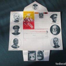 Militaria: VIGO GUERRA CIVIL - CARTA SOBRE ILUSTRADO PROPAGANDA EDITADO POR PPKO - JOSE CAO MOURE S/C+ INFO. Lote 194378018