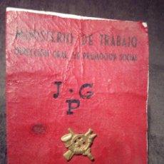 Militaria: CARENT-CENTRO MILITAR HUESCA- DIRECCION GENERAL DE PROMOCION SOCIAL. Lote 101720127
