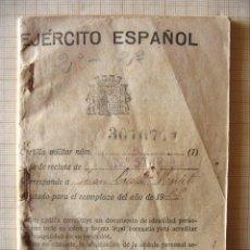 Militaria: CARTILLA MILITAR DE LA 2ª REPUBLICA, REEMPLAZO DE 1932. Lote 102649211