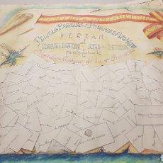 Militaria: CARTEL NAVIDEÑO DEL CENTRO DE INSTRUCCIÓN DE LA GUARDIA CIVIL AÑO 1945 BRIGADAS ALUMNOS. Lote 103429798