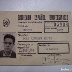 Militaria: CARNET SINDICATO ESPAÑOL UNIVERSITARIO SEU. Lote 103589679