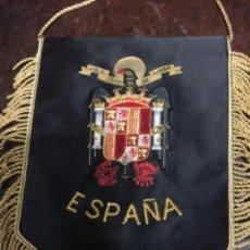 Militaria: BANDERÍN ÁGUILA SAN JUAN. Lote 103603747