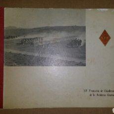 Militaria: ÁLBUM XIV PROMOCIÓN DE CABALLEROS CADETES ACADEMIA GENERAL MILITAR. LA DEL REY JUAN CARLOS I.. Lote 195110873