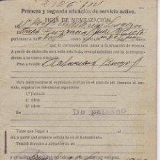 Militaria: CARTILLA MILITAR DEL EJERCITO ESPAÑOL DEL AÑO 1932 - HOJA DE MOVILIZACION. Lote 104071475