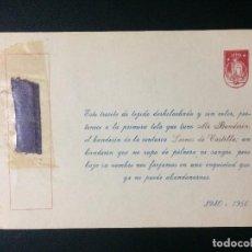 Militaria: RECORDATORIO FALANGE, FE DE LAS JONS, FRENTE DE JUVENTUDES, OJE. Lote 104303387